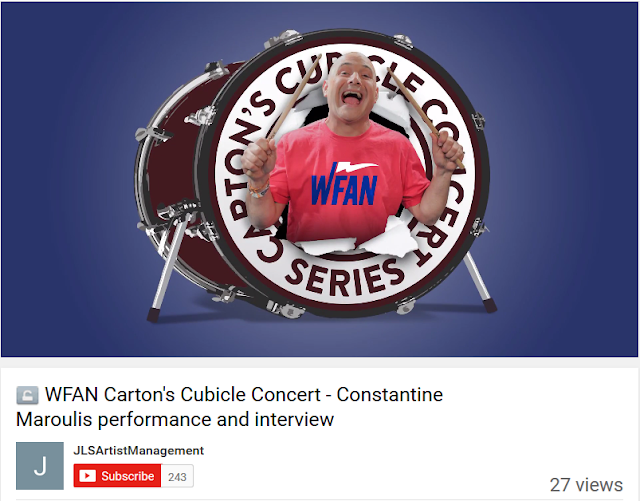 Cubicle Concert