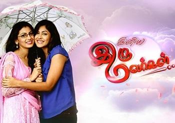 Iniya Iru Malargal 11-09-2017 | Zee Tamil TV Serials