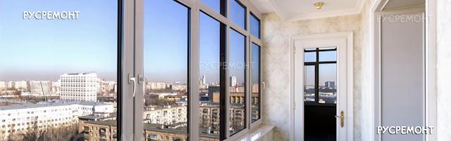 отделка балконов и лоджий в Москве