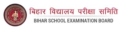 BSEB Intermediate 12th Class Admit Card 2018, Bihar Board 12th Admit Card