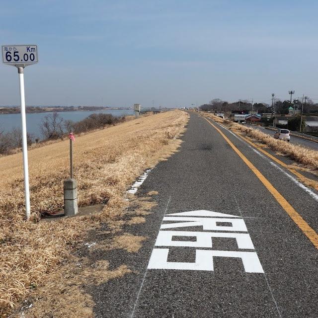 利根川右岸 海から65km