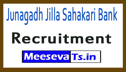 Junagadh Jilla Sahakari Bank JJS Bank Recruitment
