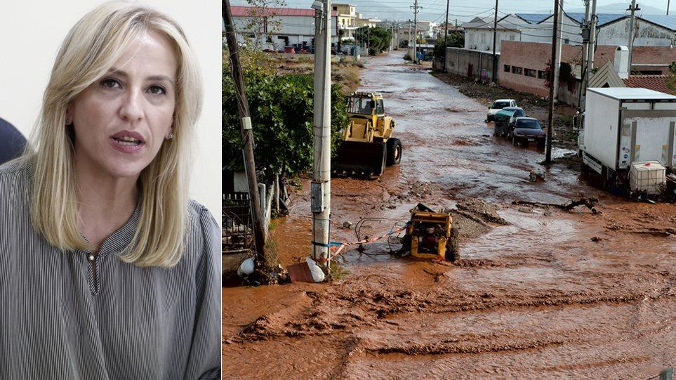 Η εισαγγελία καλεί τη Δούρου ως ύποπτη να δώσει εξηγήσεις για τις φονικές πλημμύρες στη Μάνδρα