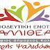 Τετάρτη 8μμ στην Πλ. Δαβάκη  η κεντρική προεκλογική συγκέντρωση του Θοδωρή Ψαλιδόπουλου