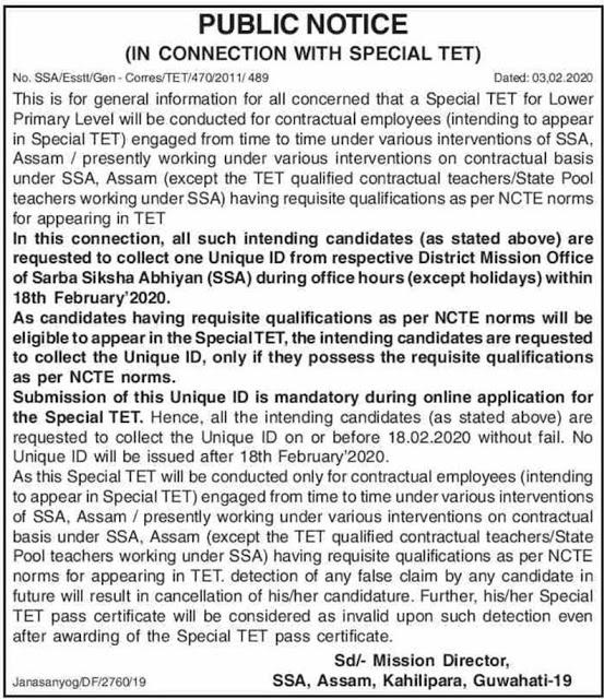 Assam Special TET