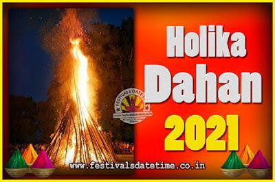 2021 Holika Dahan Puja Date & Time, 2021 Holika Dahan Calendar