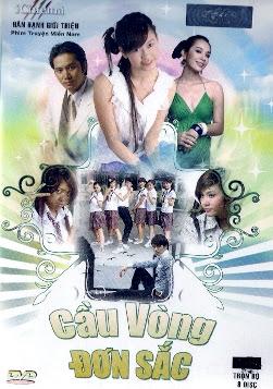 Xem Phim Cầu Vồng Đơn Sắc 2008