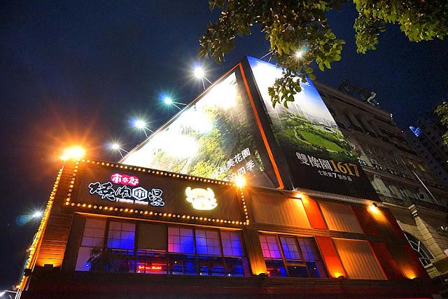 DSC09789 - 熱血採訪│台中一泊二食就來芭蕾城市渡假旅店享受美好時光,跟著食尚玩家來去住一晚台中約訪