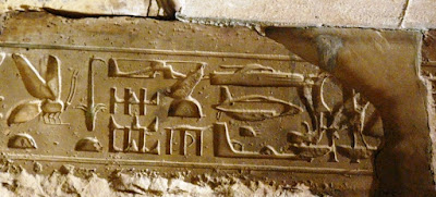 Helicopter Heiroglyphics in Seti I Temple in Abydos