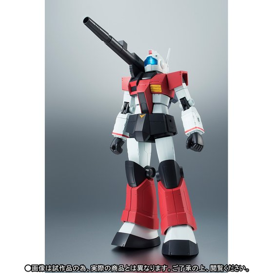 Robot Damashii (SIDE MS) RGC-80 GM Cannon Ver. ANIME.