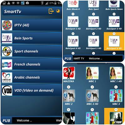 تطبيق smart tv