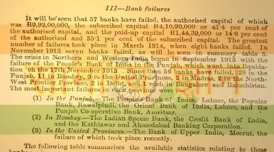 INDIA OLDEST BANK, HOW TO FAIL FIRST INDIAN BANK,
