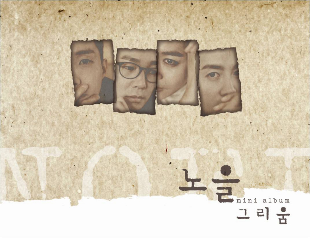 [EP] NOEL – 그리움