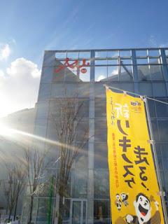 いよいよ明日、千秋楽公演!