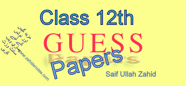 Inter Part II guess papers all subjects 2019 - Zahid Notes