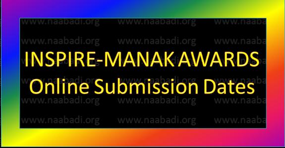 INSPIRE-MANAK online registration Dates & Guidelines 2017 vide RC.330 Dt: 20-2-2017