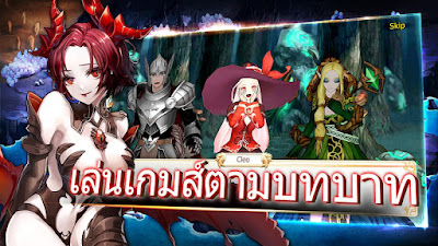 King's Raid Mod Apk v2.13.4 Unlimited Money Update Terbaru Gratis