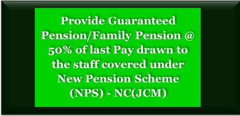 nps-provide-guaranteed-pension-family-pension
