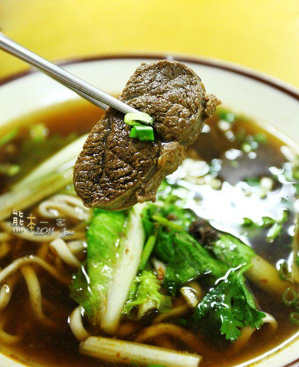 老街坊麵食館|三峽民權街小吃|大碗牛肉麵