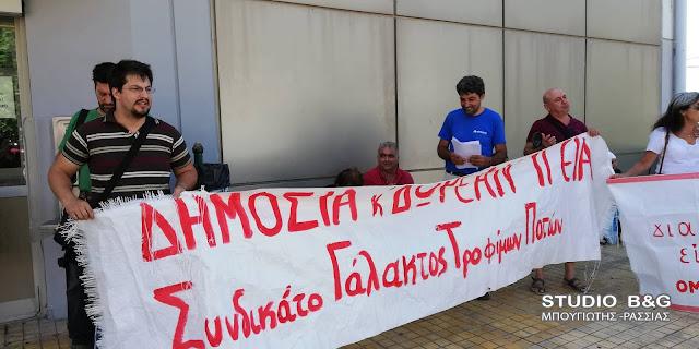 Κάλεσμα στη διαμαρτυρία για το Νοσοκομείο Ναυπλίου από το Συνδικάτο Τροφίμων και το Σύλλογο Ιδιωτικών Υπαλλήλων