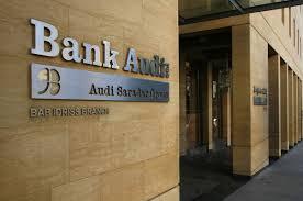 وظائف شاغرة فى بنك عودة 2019