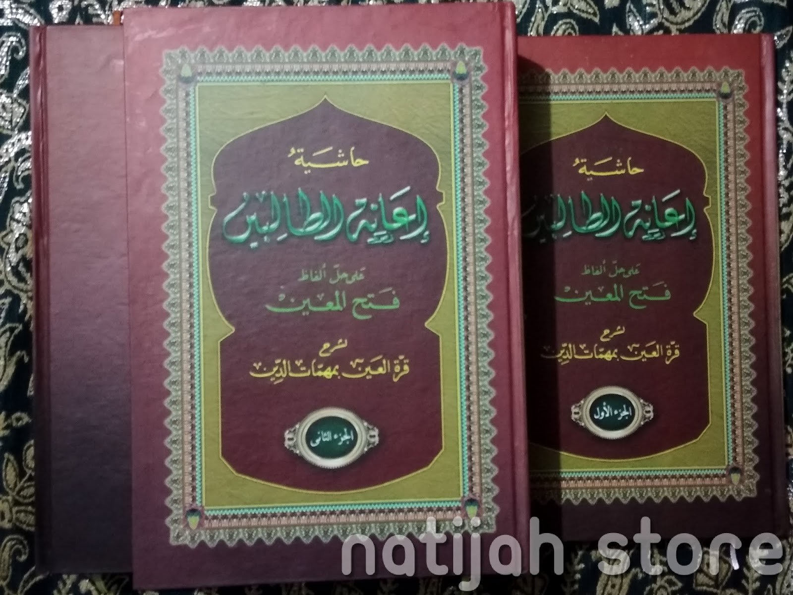 Kitab Ianah Tholibin