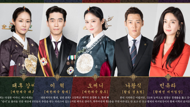 Download Drama Korea The Last Empress Batch Subtitle Indonesia