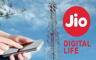 Install Jio's Tower and earn millions of dollars, learn how