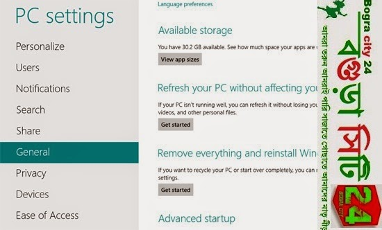 How to reinstall Windows 8 - we explain the new Refresh