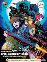 Chiến Hạm Vũ Trụ Yamato 2199