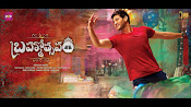 Brahmotsavam first look Wallpapers-thumbnail-11