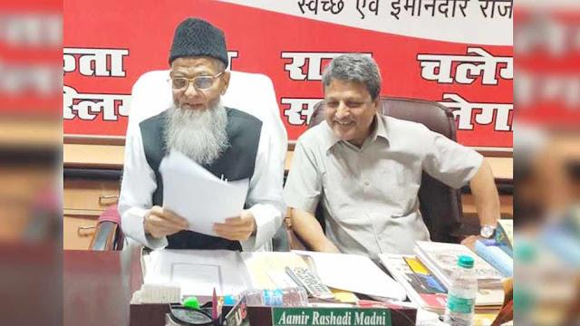 ओलमा कौंसिल का आरोप, कहा- 'भाजपा का भय दिखाकर SP-BSP ने 1600 करोड़ में बेचे टिकट'