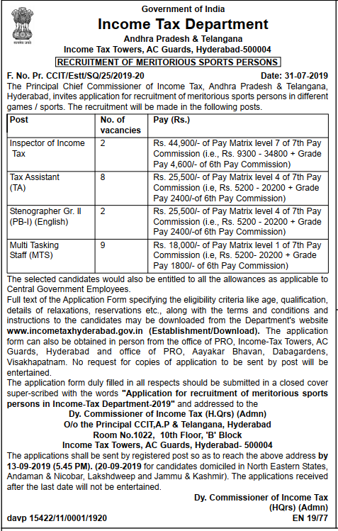 Income Tax Hyderabad Recruitment 2019: Sports Quota (22