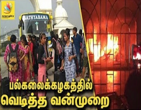 Sathyabama Univ Students Blames Strict Rules for Girl's Suicide