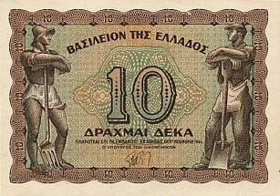 https://2.bp.blogspot.com/-fO_D8WiEbG4/UJjurMuB3wI/AAAAAAAAKcI/kLvERkqysJc/s640/GreeceP322-10Drachmai-1944_f.jpg