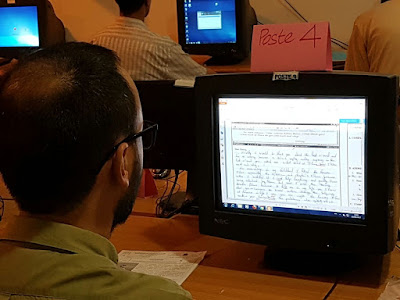 أكاديمية درعة تافيلالت تبدع من جديد باعتماد تقنية التصحيح الإلكتروني لأوراق تحرير امتحانات البكالوريا