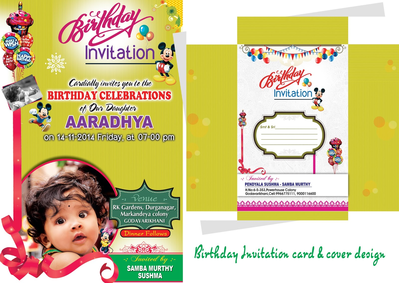 Birthday Invitation Card Design Psd Template Free
