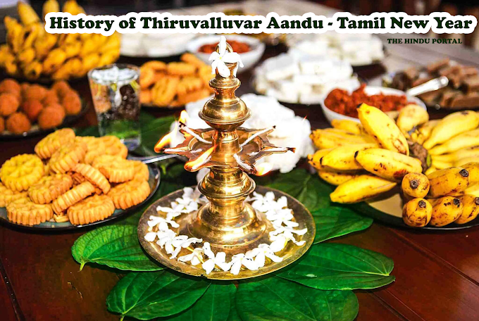 History of Thiruvalluvar Aandu - Tamil New Year Vs English Year