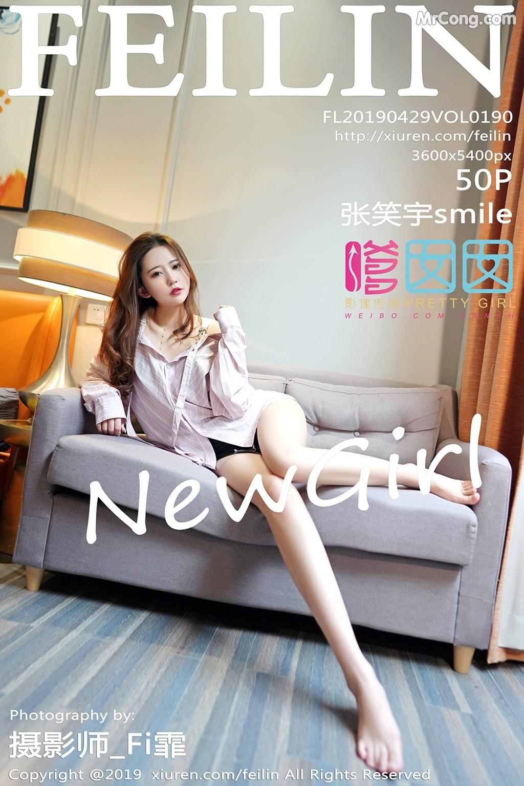 FEILIN Vol.190: 张笑宇 smile (51 pictures)