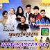 [MV] HM VCD Vol 168 - Khmer MV 2017