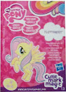 My Little Pony Wave 12 Fluttershy Blind Bag Card