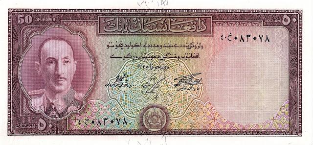 Afghanistan currency money Afghan Afghani banknotes notes bills