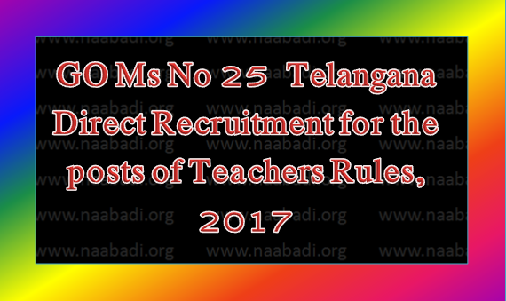 GO Ms No 25  Telangana Direct Recruitment for the posts of Teachers Rules, 2017
