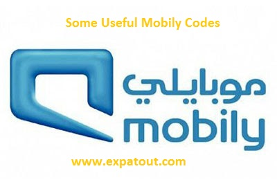 how to Check mobily number and remaining internet data