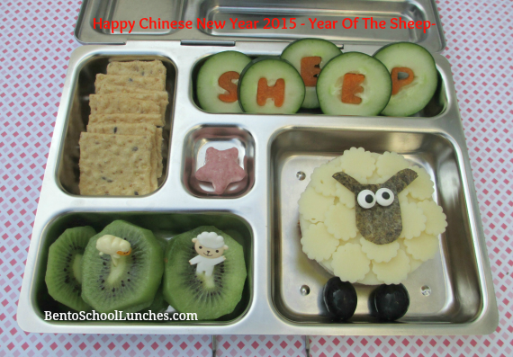 Sheep lunch, Chinese New Year Of Sheep