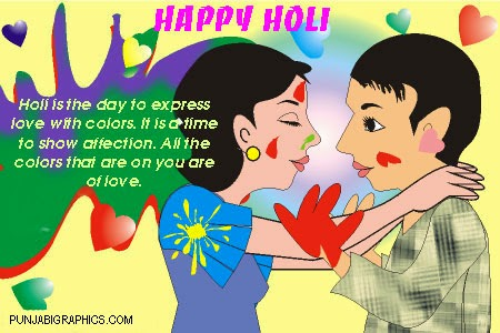 Happy Holi Quotes, Messages, Sms for Girlfriend
