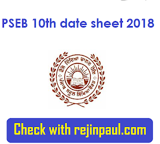 PSEB 10th date sheet 2018