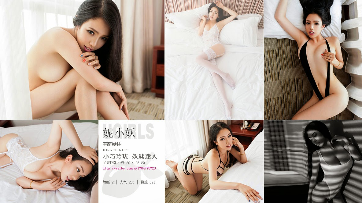 Ugirls No.036 10120