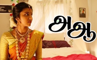 Tamil Short Film | Best Movie 2018 | TYO Short Film competition | New Zealand
