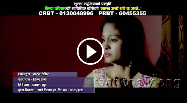 Free Nepali Porn Video Online 105